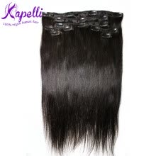 -Brazilian virgin hair Clip In Human Hair Straight Natural Black Color NC Brazilian Straight Hair Clip In Hair Extensions on JD