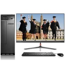 desktops-Lenovo (Lenovo) H3050 desktop office computer machine (i3-4170 4G 500G set significant DVD Gigabit Ethernet Win10) 20 inches on JD