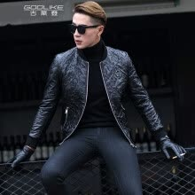 leather-faux-leather-Men's leather jacket long sleeve autumn witer clothing genuine sheepskin motocycle coat real leather the newest simple style on JD