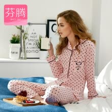 -[Jingdong supermarket] Fenteng (FENTENG) fashion Korean version of the spring pajamas women's long-sleeved cotton dots casual cardigan home clothing set 9613586 pink XL on JD