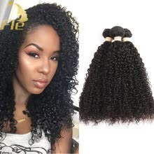 -8A Brazilian Curly Wave Human Hair Unprocessed Brazilian Virgin Hair Weaves 3Bundles Natural Color 10'-28' Length  Products on JD