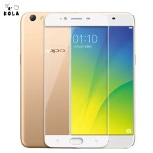 -KOLA OPPO R9s tempered film full-screen coated tempered cell phone protective film 5.5 inch screen white on JD