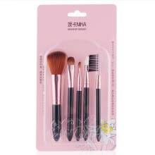 -[Jingdong supermarket] NIKK NIKA multi-functional makeup brush set of five sets (blush brush, powder powder powder, eye shadow brush, lip brush) NKF0024 on JD