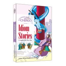 folk-literature-Classical Stories of China Series: Idiom Stories on JD