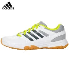 -Adidas men's sports shoes non-slip wear-resistant b26432 43 yards on JD