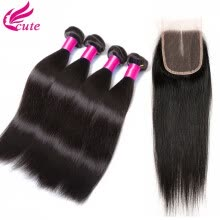 -8A Malaysian Straight Hair With Closure 3 Bundles With Closures Cheap Human Hair With Closure Piece Straight Human Hair Weave on JD
