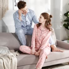 -[Jingdong supermarket] red beans home underwear couple pajamas home service men and women 2017 spring and summer new cotton printing cartoon cardigan long sleeve suit female models pink 165 / 88A on JD