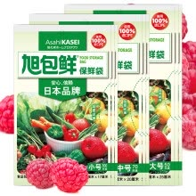-[Jingdong Supermarket] Asahi Bao fresh Japanese brand PE extract type fresh bag combination (large and small each package) * 3 package on JD