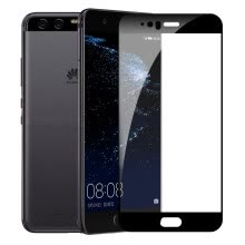 875061539-LANXESS Huawei p10 tempered film p10 plus full-screen tempered film high-definition explosion-proof mobile phone protective film screen film (5.1 inch black) on JD