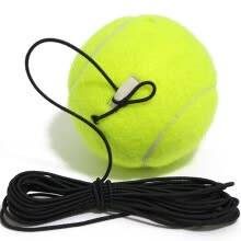 tennis-Liangjian sports glasses strap / rope practice tennis on JD