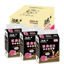 -Jie Cui (C & S) pumping paper kitchen paper extract 100 pumping * 9 pack (FCL sales kitchen paper towels clean to oil) on JD