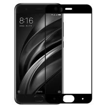 875061539-YOMO Xiaomi MI 6 phone tempered  protective glass,black on JD