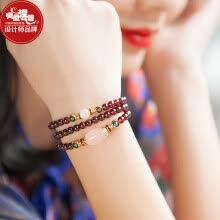 -Phoenix Nirvana red garnet bracelet female models multi-turn ladies hand string students jewelry personalized ethnic style jewelry for his girlfriend gift poetry Rui bracelet】 【multi-layer on JD