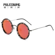women-sunglasses-PuLeeBumG retro ancient prince mirror male and female polarized polarized sunglasses anti-ultraviolet sunglasses driving mirror P9 on JD