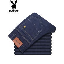 875068681-PLAYBOY Playboy Jeans Men's Summer Men's Business Denim Pants Elastic Slim Pants 17141085 Platinum Munich 32 (2 feet 5) on JD