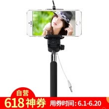 lenses-BIAZE Mini bluetooth selfie sticks remote control for iphone/HUAWEI/ Samsung /OPPO on JD
