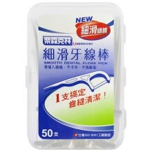 dental-flossers-Nice and Caring Fine Scratch Floss 100 Bags on JD