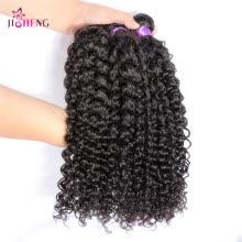 -8A Indian Virgin Human Hair Wave Curly Wave Hair Weaving 1 to 3 Bundles Natural Black Curly Wave Remy Hair Extensions on JD