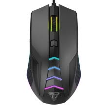 -(INSIST) DM8800H gaming gaming mouse wired RGB colorful light gray black 12000dpi Jedi survival mouse to eat chicken mouse on JD