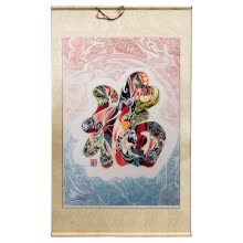 "needlework-Xun yi ji Fine embroidery paintings ""FU"" pure hand made home decoration gift on JD"