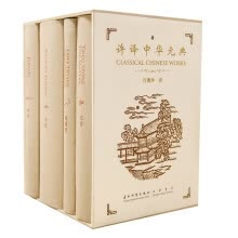 poetry-Classical Chinese Works on JD
