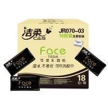 -Cleansing Soft (C & S) Paper Black Face Moisture 3 Layer 130 Facial Tissue * 18 Bag No Fragrance (M Medium Paper Towel Soft Bump Box Sales) on JD