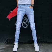 -2017 new men's slim stretch pants, young men's slim personality, men's casual trends, pencil pants, Korean jeans, long pants on JD