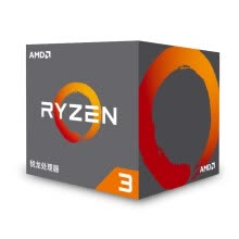 875061448-Rizhao AMD Ryzen 3 1200 processor 4 core AM4 interface 3.1GHz boxed on JD