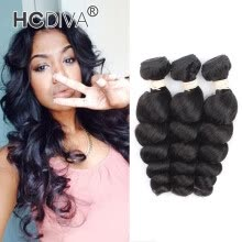 -HCDIVA Hair Products Brazilian Virgin Human Hair Loose Wave Brazilian Hair Bundle 3Pcs A Lot Loose Wave Hair Weaves For Sale on JD