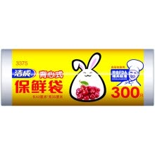 -Clean into the vest-style bags of food bags 43CM * 35CM * 300 volumes easy to tear rabbit ears easy to easy on JD