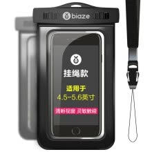 -BIAZE Waterproof Smartphone Case, Black on JD