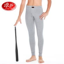 b9cea28e36368 Discount 100 cotton pants with Free Shipping – JOYBUY.COM