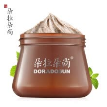 cosmetic-travel-sets-Doradosun pecan body scrub the body exfoliating skin on JD