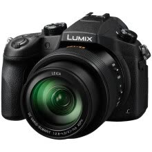 875072536-Panasonic Lumix DMC-ZS110GK portable 4K telephoto digital camera black on JD