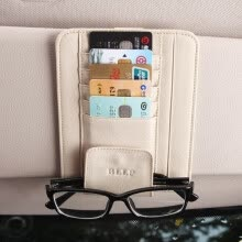 -Bliss car with sun visor card holder BL1618 business card ticket holder car glasses folder multi-function car storage beige on JD
