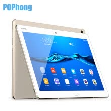 -2017 New Huawei M3 Lite 10.1'4GB RAM 64GB ROM WiFi Android 7.0 Tablet PC 1920*1200 MSM8940 Octa Core Fingerprint 8.0MP 6660mAh on JD