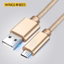 -Bee wing Android data cable Micro USB Android interface phone charger line power cord braided wire 1 m gold for Samsung / millet / Meizu / Sony / HTC / Huawei on JD