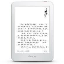 -Palm reading (iReader) Light youth version of the white new thin paper books, e-book reader 6-inch ink screen 8G memory on JD