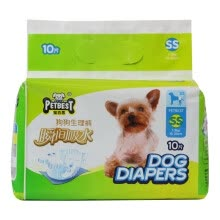 8750208-PetBist (PETBEST) dog physiological pants urine does not wet SS number (10) on JD