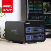 -(UNITEK) disk array box array cabinet usb3.0 raid dual disk bit external 2.5 / 3.5 inch SSD solid state machinery sata two disk external hard disk box Y-3355 on JD