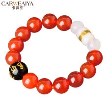 -Carweaiya red agate black agate with Hetian jade style bracelets men and women couple bracelets Chinese style on JD
