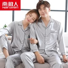 -Antarctic pajamas home service women spinning young long sleeves pajamas women Korean couples pajamas mens clothing suits women silver gray M on JD