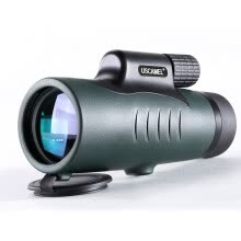-USCAMEL binoculars 8*42 high-power high-definition large-diameter low light night vision non-infrared camera phone on JD