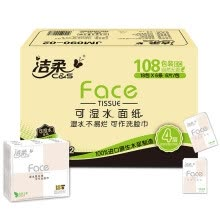 -[Jingdong Supermarket] Jie Rou (C & S) handkerchief paper powder Face wet water 4 layer facial tissue paper * 108 package no fragrance (FCL sales super mini side packaging) on JD