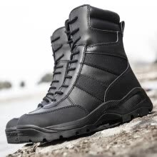 -Military combat boots Mountain climbing Army shoes Fitness Hunting Fishing Tactical boots waterproof Walking Outdoor boots on JD