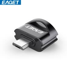 -Ejie (EAGET) EZ02-M metal OTG adapter ordinary U disk transfer phone U disk connector MICRO USB interface color on JD