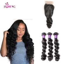 -Wave 3 Bundles With SQ Hair Lace Closure 4x4 Free/Middle/Three Part Wet And Wavy Peruvian Hair Weave Bundles With Closure on JD