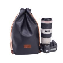 -KYOTSU King wins Canon Nikon SLR camera storage bag sleeve SLR +70-200 M1 extra large on JD