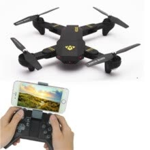 remote-control-electric-toys-VISUO XS809W Foldable Wifi FPV With 0.3MP Camera G-sensor Mode RC Quadcopter RTF 2.4GHz on JD