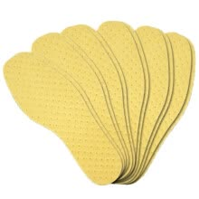 shoe-accessories-Nanjiren Disposable Breathable Insole 10 Pairs on JD